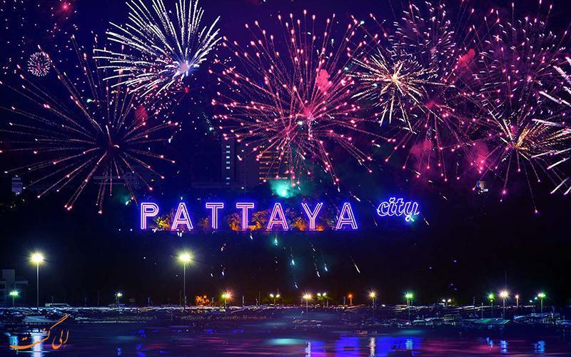 فستیوال جذاب و مهیج آتش بازی در پاتایا