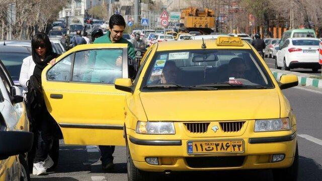 رقابت عادلانه برای تاکسی ها
