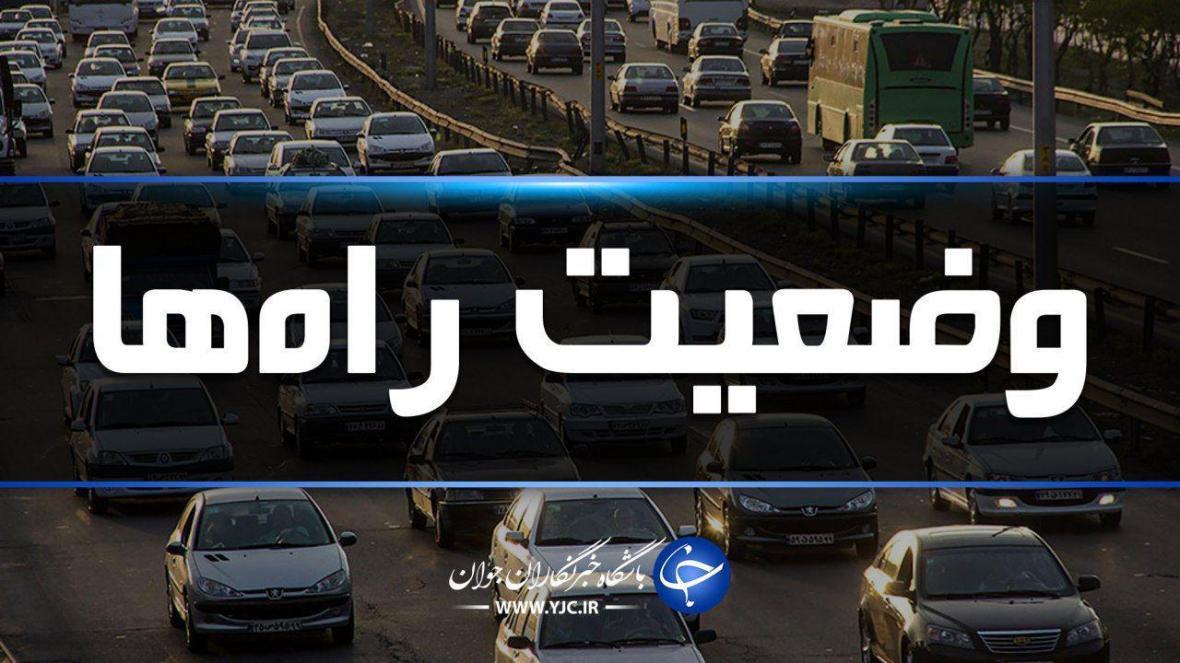 آخرین وضعیت ترافیکی راه های منتهی به مرز های مهران-شلمچه-چذابه-خسروی