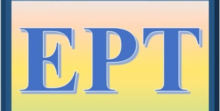 نتایج آزمونEPT مهر ماه دانشگاه آزاد اعلام شد
