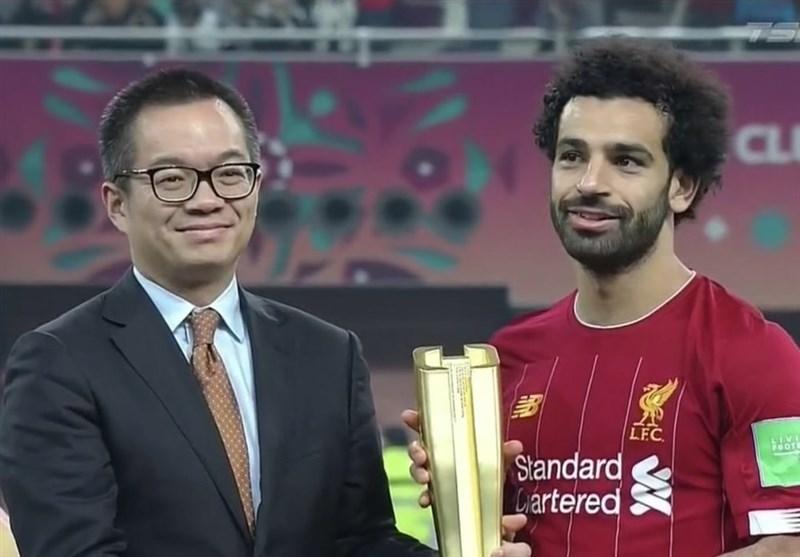 صلاح بهترین بازیکن جام جهانی باشگاه ها شد