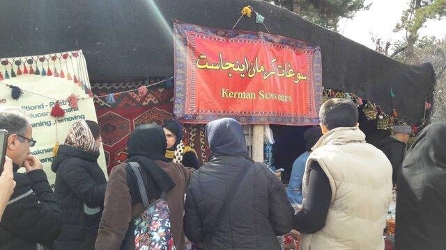 تکاپوی گرم و شاد نمایشگاه گردشگری در سرمای تهران
