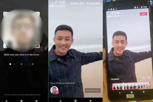 امکان فراوری ویدئوهای جعل عمیق با برنامه تیک تاک
