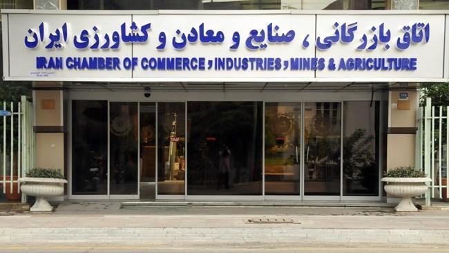 اولین رویداد مشاوره کسب وکار در اتاق ایران برگزار می گردد