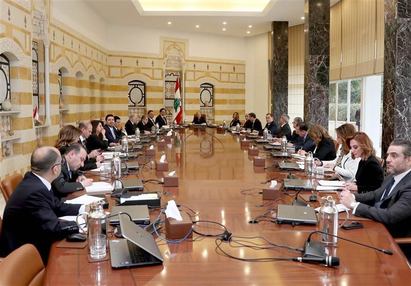 لبنان، بندهای مالی بیانیه وزارتی