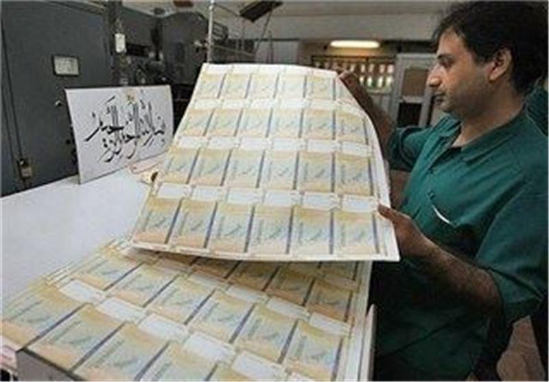 چاپ ایران چک قانونی است، 120 میلیارد تومان اسکناس نو در راه بازار