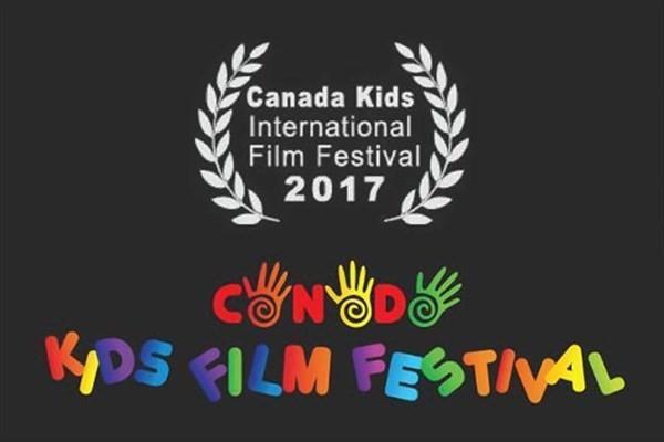 نمایش فیلم های ایرانی در جشنواره بچه ها کانادا
