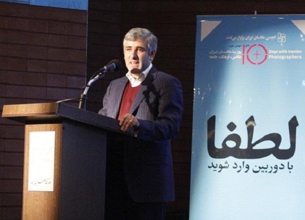 حراج هنری در بهمن ماه برگزار می شود، قدرت یک عکس در معرفی ایران