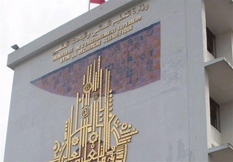 دانشگاه های تونس این هفته بازگشایی می شوند