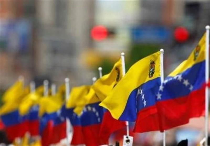 بازداشت مدیران شبکه محلی وابسته به یک شرکت آمریکایی در ونزوئلا