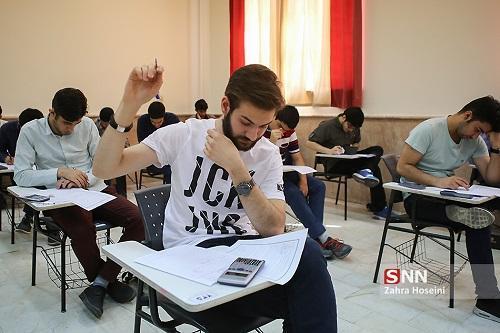 دانشگاه ولایت بدون آزمون در مقطع ارشد دانشجو می پذیرد