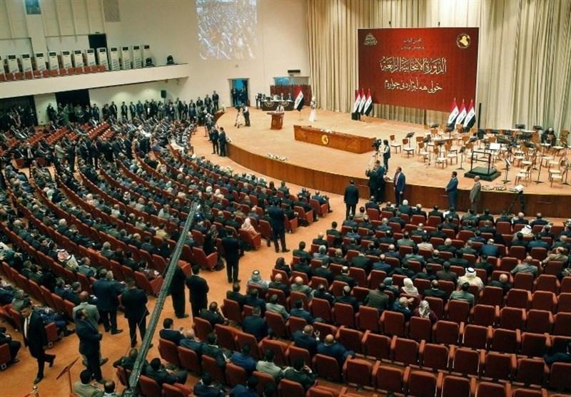 عراق، درخواست از مجلس برای آنالیز فوری اقدامات تجاوزکارانه آمریکا