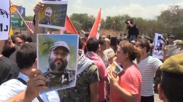 اعتراضات لبنانی ها برنامه سفارت آمریکا در نزدیکی فرودگاه بیروت را به هم زد