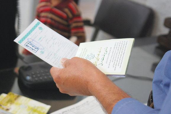 جزئیات پوشش بیمه ای یک میلیون روستایی اعلام شد