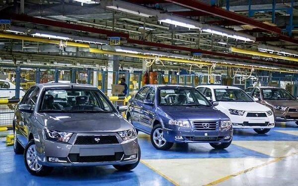 جزئیات طرح مجلس برای ساماندهی بازار خودرو ؛ نحوه مشخص نرخ خودروها ، توقف قیمت سازی با عرضه خودرو در بورس ، ممنوعیت جدید برای خودروسازها