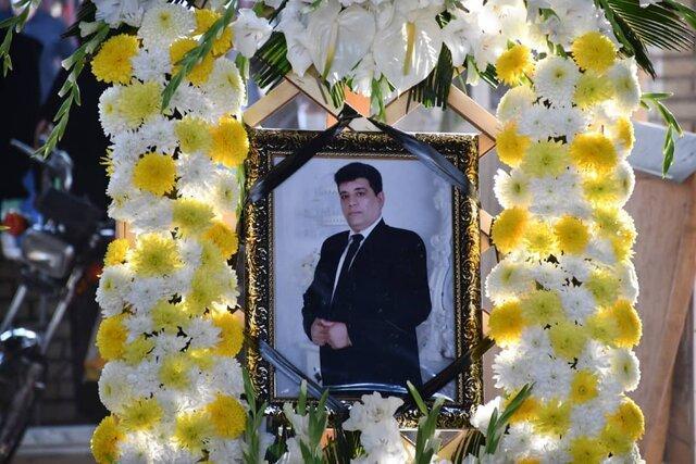 خاکسپاری محیط بان فقید پارک بمو در دزفول