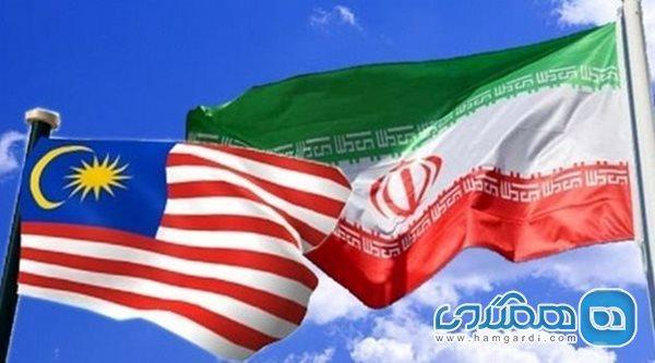 اعلام شرایط سفر شهروندان ایرانی به مالزی