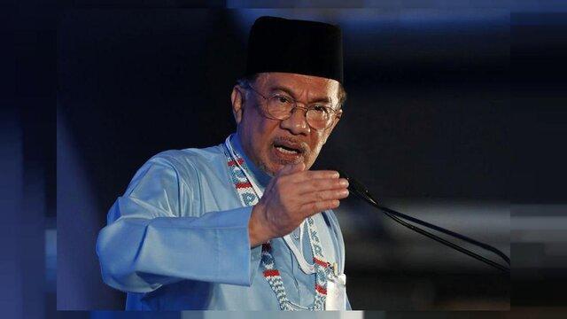 اعتراض انور ابراهیم به تحقیقات بدخواهانه پلیس مالزی