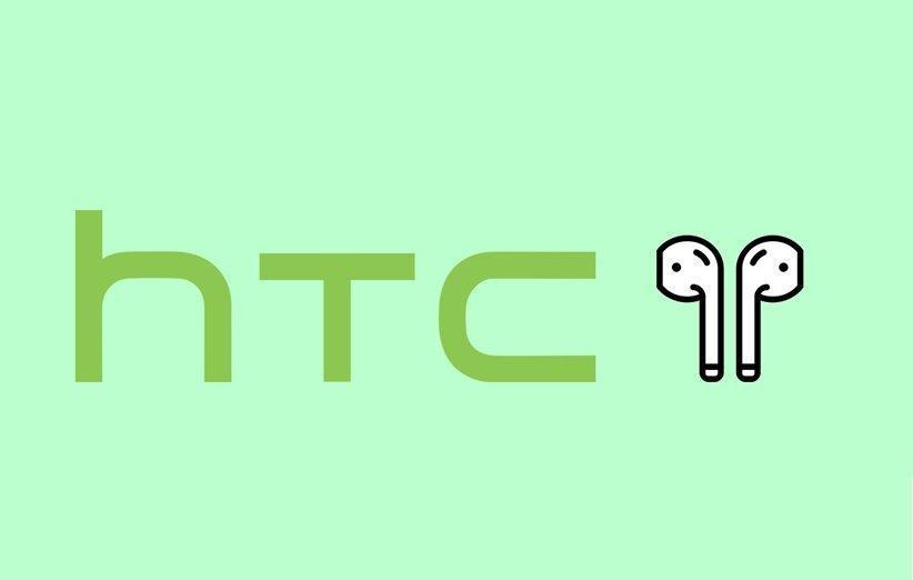 هدفون جدید HTC به زودی با باتری 480 میلی آمپر ساعتی راهی بازار می گردد