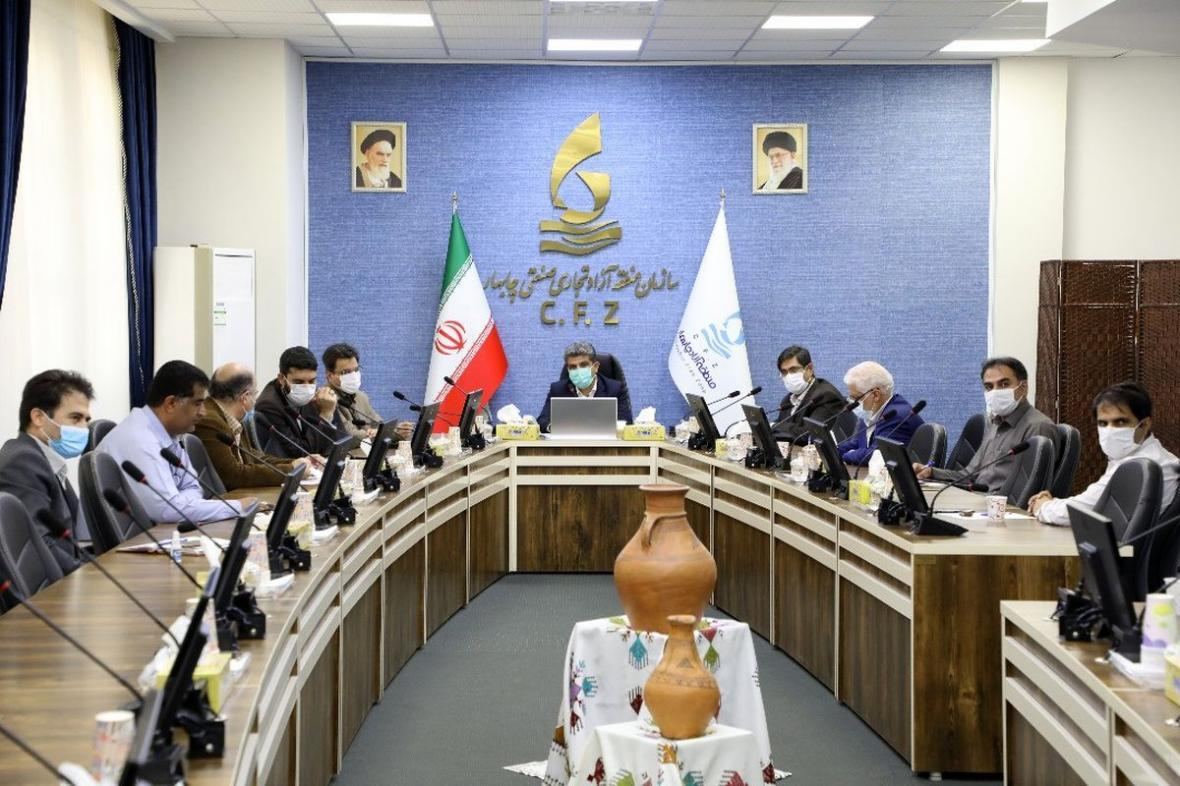 ایجاد و توسعه صنایع دانش بنیان شیلاتی در منطقه آزاد چابهار