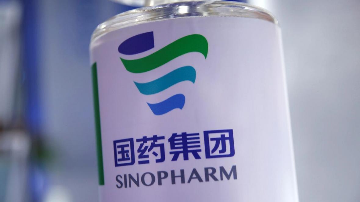 مصر نخستین محموله واکسن چینی سینوفارم را دریافت کرد