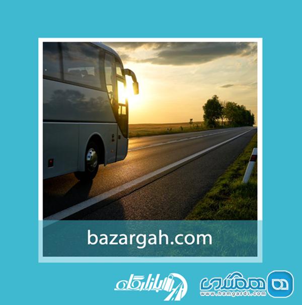 تخفیف ویژه بلیط اتوبوس به مناسبت روز حمل و نقل