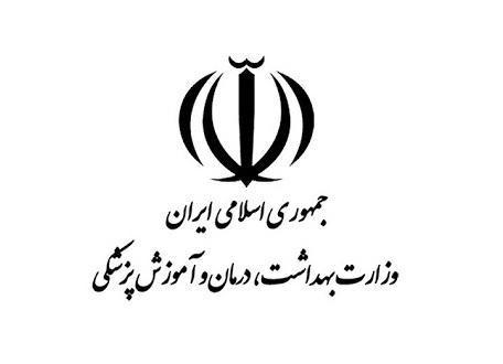 کرونا در ایران ، 6305 مبتلاء جدید شناسایی و 75 تن دیگر فوت شدند