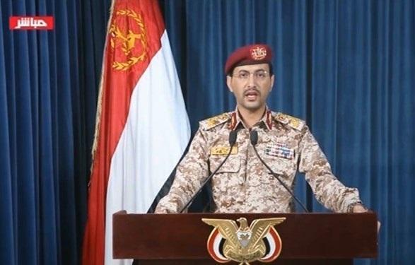 ارتش یمن از صنایع نظامی خود رونمایی می نماید خبرنگاران