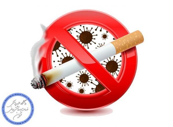 آسیب ناشی از مصرف دخانیات، عوارض ابتلا به بیماری کرونا را تشدید می نماید