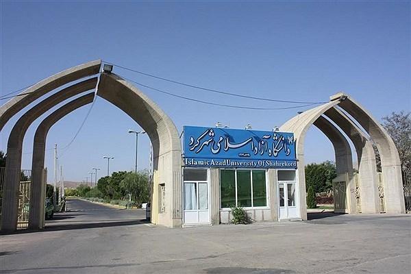 موفقیت باشگاه پژوهشگران دانشگاه آزاد شهرکرد در ارزیابی کشوری