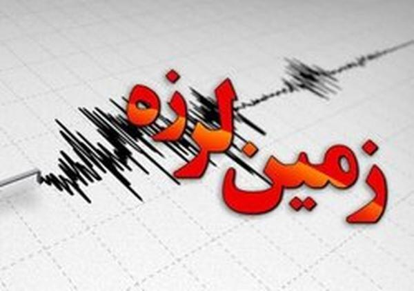 فوری؛ زلزله 5.5 ریشتری درخراسان شمالی