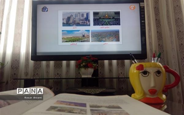 آموزش در کرونا؛ جدول دروس مدرسه تلویزیونی 15 خرداد