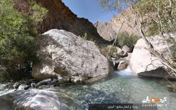 روستا و آبشار سکنج؛ منطقه باطراوت و خوش آب و هوای کرمان، عکس