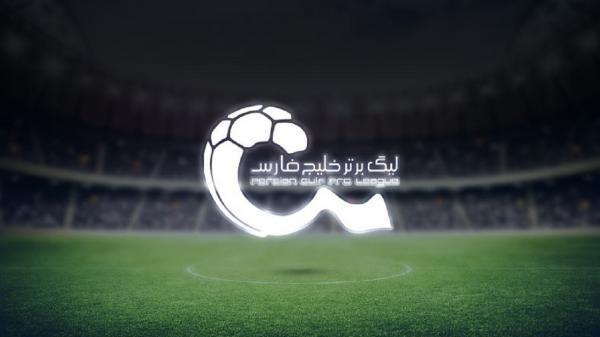ترین های هفته 26 لیگ برتر فوتبال، قایدی ناجی فرهاد و استقلال