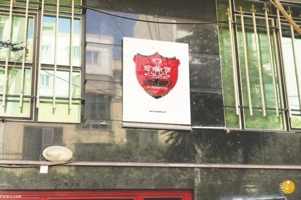 علت مراجعه بازیکنان پرسپولیس به ساختمان باشگاه